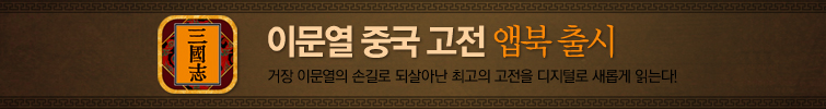 카페배너_앱북출시_755_100