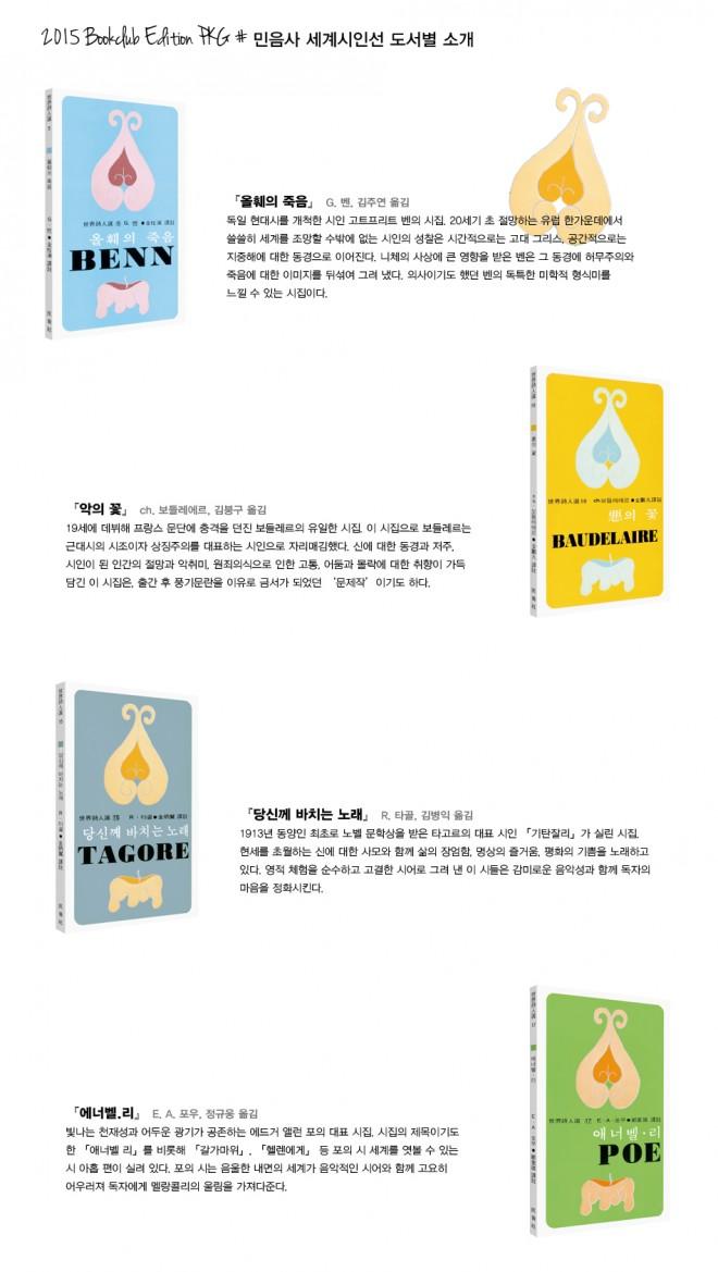 상세도서소개1-copy (1)