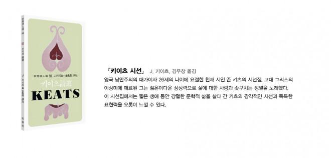 상세도서소개2-copy